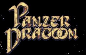 panzer_dragoon_logo