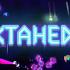 octaheader