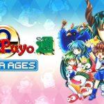 Sega Ages Puyo Puyo 2